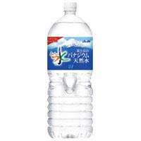 富士山のバナジウム天然水 2L*6本入 2CZ38