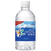 富士山のバナジウム天然水350ml*24本2CZ39