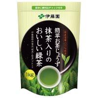 ※抹茶入りのおいしい緑茶 1kg 14526