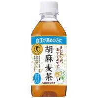 ※胡麻麦茶 350ml×24本