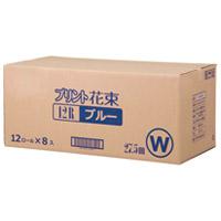 トイレットペーパー 花束青 W 27.5m 96巻