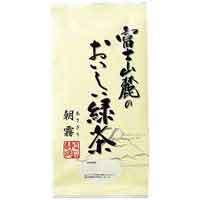 富士山麓のおいしい緑茶朝霧150g