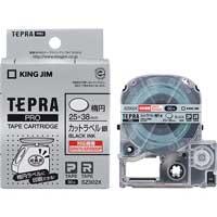 「テプラ」PROテープカットつや消し銀SZ002X