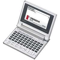 小型電子辞書 XD-C100J