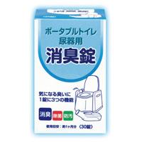 ポ-タブルトイレ・尿器用消臭錠30錠