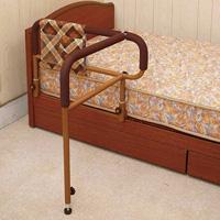 ベッド用手すり ささえニュ-タイプ