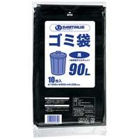 ゴミ袋 LDD 黒 90L 10枚 N210J-90
