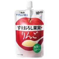 やさしい献立すりおろし果実りんご(32入)