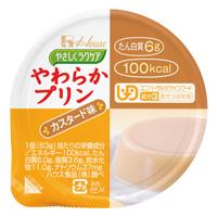 やわらかプリン カスタード味(48入)