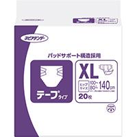 ネピアテンダーテープタイプ XL 10P