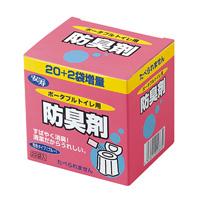 ポータブルトイレ用防臭剤
