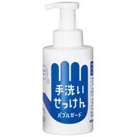 手洗いせっけん バブルガード 500ml