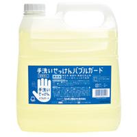 手洗いせっけん バブルガード業務用 4L