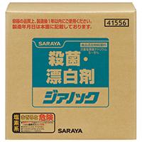 殺菌・漂白剤 ジアノック 20Kg