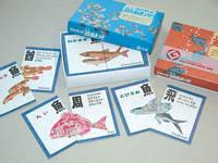 魚魚あわせ(隠岐・出雲・石見版) NH6003