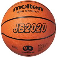 バスケットボールゴム5号球5個 B608J-BR5