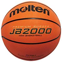 バスケットボールゴム5号球 B608J-BR