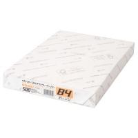 マルチカラー紙 CW-630C B4オレンジ500枚