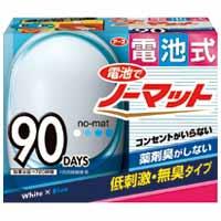 電池でノーマット90日用セットホワイトB