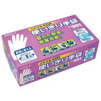 ニトリル使いきり手袋<粉なし>