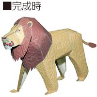 バナナペーパークラフト ライオン P0021
