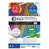 耐水紙エコクリスタル ECO-230-A3 10枚