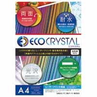 耐水紙エコクリスタル ECO-230-A4 10枚