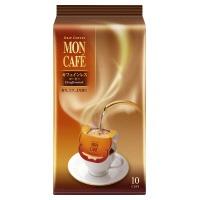 ※モンカフェ カフェインレスコーヒー 10袋