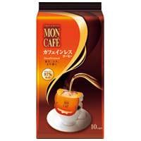 モンカフェ カフェインレスコーヒー 10袋