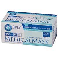 メディカルマスク3PLY ホワイト 50枚_選択画像02