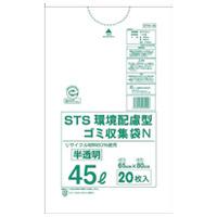 STS環境配慮型ゴミ収集袋半透明45L 20枚