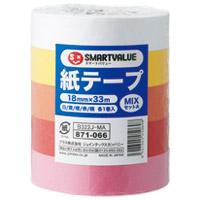 紙テープ<色混み>5色セットA B322J-MA