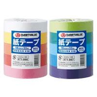 紙テープ5色セット