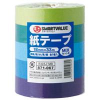 紙テープ<色混み>5色セットB B322J-MB
