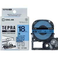 テプラPROテープ キレイ 青/黒文字 SC18BE