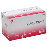 ソフキュアガーゼ25x25 4折200枚 20箱