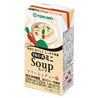 テルミールミニSoup クリームシチュー味