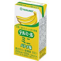 テルミールミニ バナナ味 24本