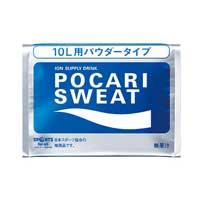※◆ポカリスエット10L用粉末 740g×10袋