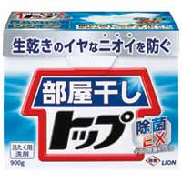 粉末洗剤 部屋干しトップ除菌EX 0.9kg×8箱