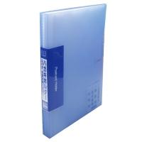 葉書ホルダー NPC-A4-120CB A4S ブルー