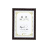 金ラック-R B4(大) 箱入 J335-C2900