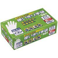 ニトリル手袋 粉付 No981 M 12箱