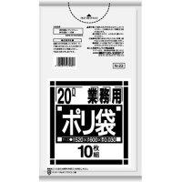 ポリゴミ袋 N-23 透明 20L 10枚