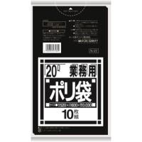 ポリゴミ袋 N-22 黒 20L 10枚