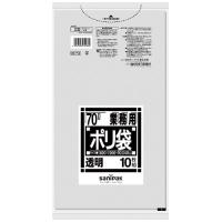ポリゴミ袋 N-73 透明 70L 10枚
