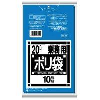ポリゴミ袋 N-21 青 20L 10枚 60組