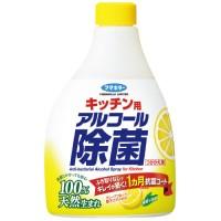 アルコール除菌スプレー 詰替用 400ml
