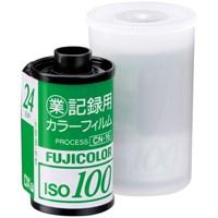 フィルム ISO100-24-100P 24枚撮 100本