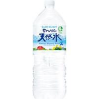 南アルプスの天然水 PET 2L/6本